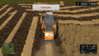 Farming Simulator 17 карта пригород ч.1