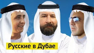 видео Днепр