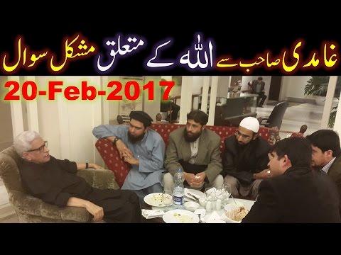 GHAMIDI Sb. say ALLAH kay motalliq Mushkil SAWAL ka ILMI JAWAB !!! (By Engineer Muhammad Ali Mirza)