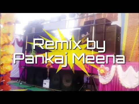 Barwade Chale To Gujari Begi Aaje | Prakash Mali | Merotha Music | Remix By Pankaj Meena | DJ Lucky
