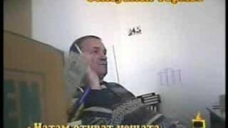 Господари На Ефира: Сексуален Тормоз Във ФЖМК към СУ -част 1