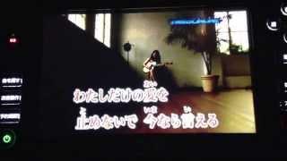 【カラオケ】加藤ミリヤ EMOTION 全国採点で歌ってみた