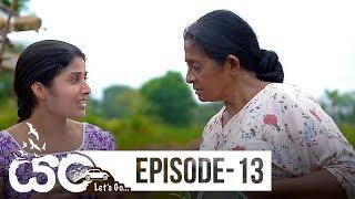 Yan - යං | Episode 13 - (2019-05-05) | ITN Thumbnail