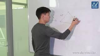 8 класс, 24 урок, Третий признак подобия треугольников