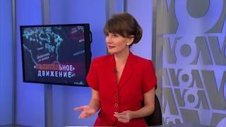 Имидж-ничто Путина и наступление на клептократов | Итоги | 13.10.18