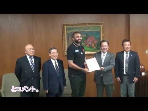 ラグビーワールドカップ2015日本代表 リーチ・マイケル主将の北海道庁表敬訪問