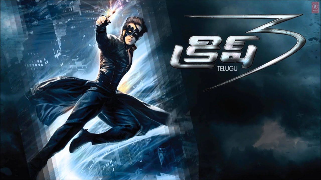Krrish 3 movie telugu mp3 songs download