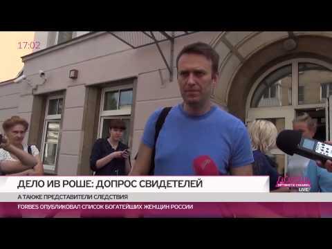 Последнее слово Алексея Навального по делу Ив Рошеиз YouTube · Длительность: 14 мин43 с  · Просмотры: более 1000 · отправлено: 19.12.2014 · кем отправлено: Nikolay Komarov