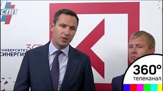 Дороги, медицина, спорт: правительство МО и Сбербанк заключили дополнительное соглашение