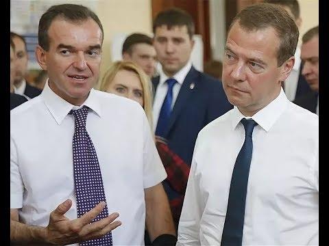 «Единая Россия сдохла..» (Первый Заместитель Вениамина Кондратьева)