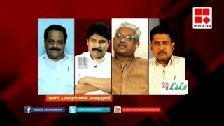 K.M.Maani Parayunnathil Karyamundu - Editors Hour