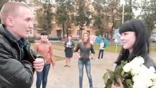Предложение Руки и Сердца Максим и Юлия 29.08.2014г.