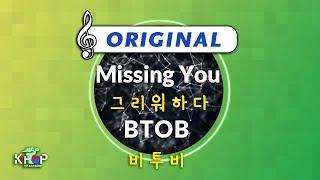 [KPOP MR 노래방] 그리워하다 - 비투비  (Origin Ver.)ㆍMissing You - BTOB