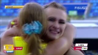 10 медалей! Лучший день для сборной Украины на Универсиаде в Неаполе