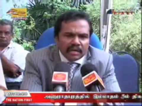Today Tamil News Video Youtube