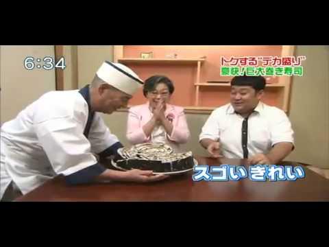 """Món sushi """"khủng"""" tại nhà hàng Umewaka - Nhật Bản"""