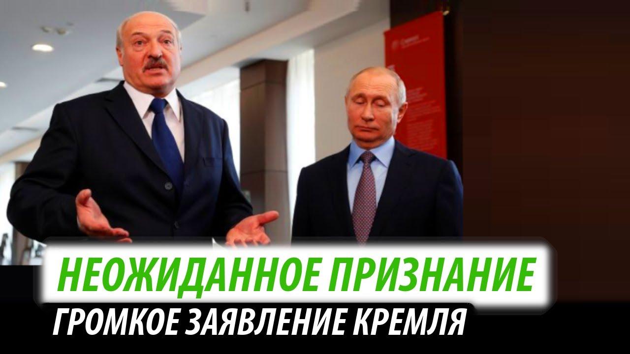 Neozhidannoe Priznanie Gromkoe Zayavlenie Kremlya Youtube Konstituciya