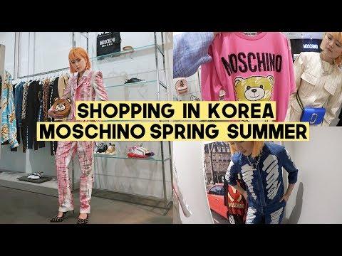 Shopping in Korea: