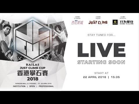 KAILAS JUST CLIMB CUP 2018