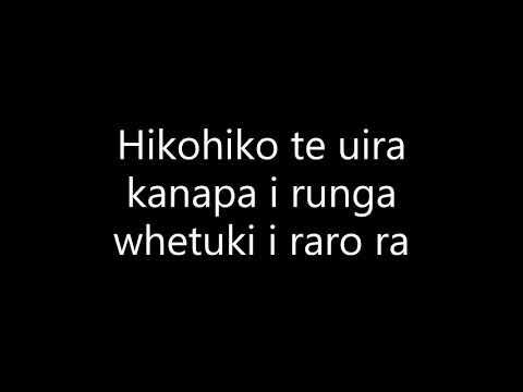 Ka Manu (OFFICIAL LYRIC VIDEO)