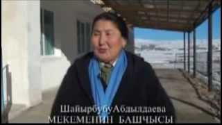 Success stories of rural entrepreneurs in regions of Kyrgyzstan, October,2012-March, 2013.