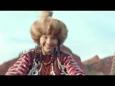 World Nomad Games 2018 Kyrgyzstan