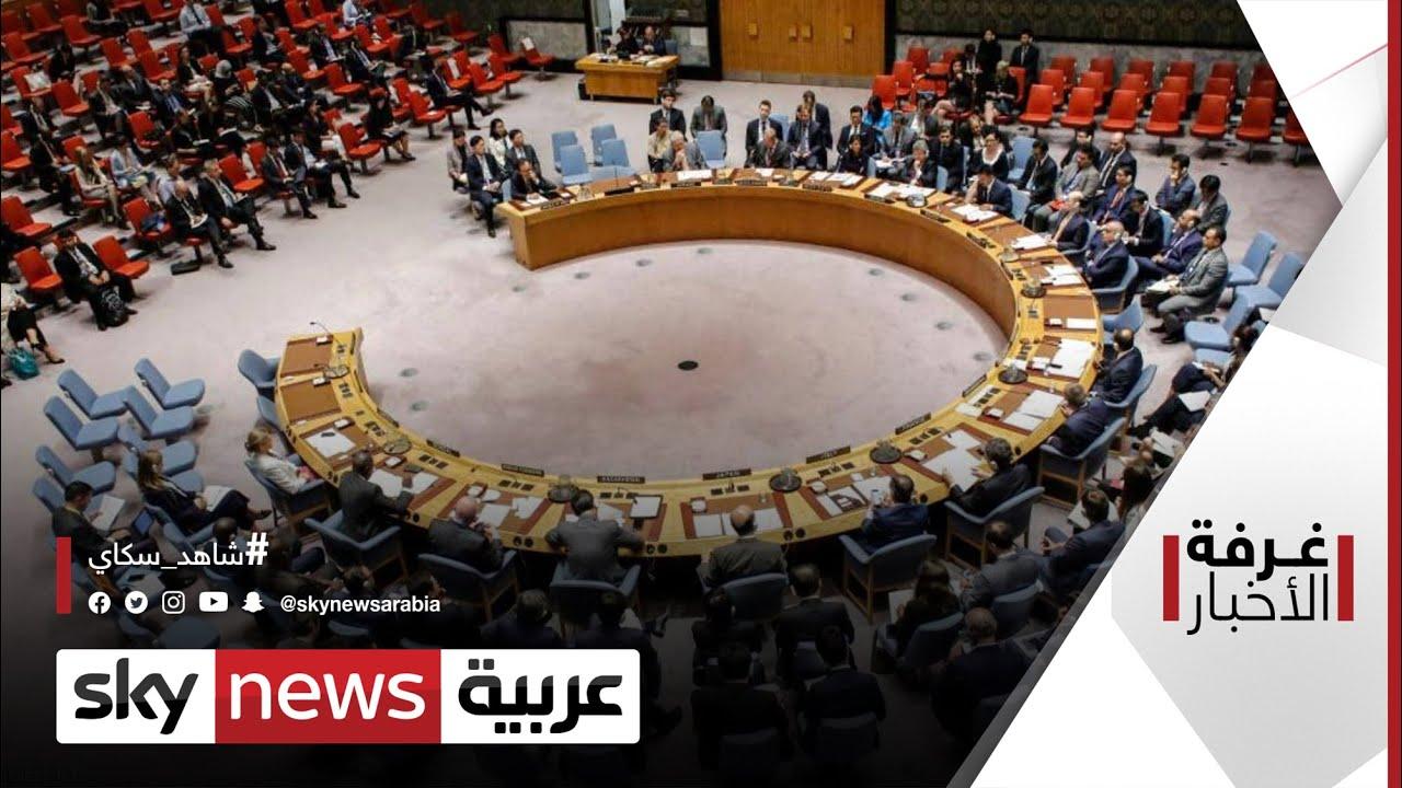 ماذا بعد فشل مجلس الأمن بتهدئة الصراع بين إسرائيل وغزة ؟ | #غرفة_الأخبار  - نشر قبل 2 ساعة
