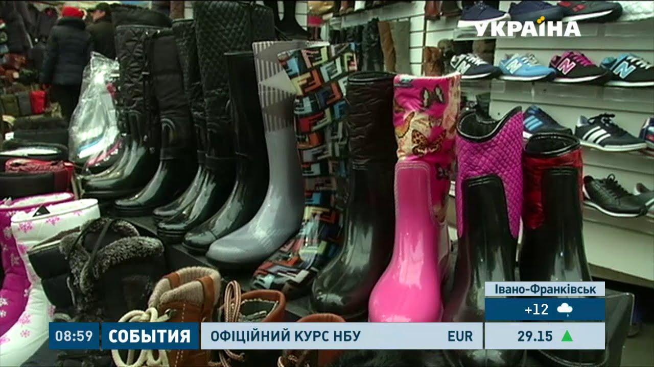500bad3ce67bde Жіночі черевики - одягайтеся модно!