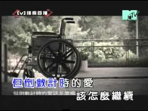 Luyện tập (Lian xi)- Lưu Đức Hòa
