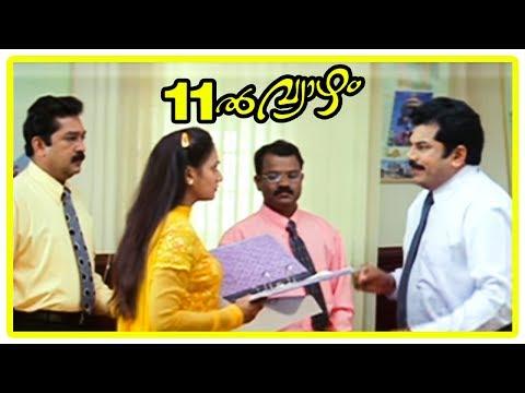 Pathinonnil Vyazham Movie Scenes | Manya realise truth about Sadiq | Mukesh Latest Movies 2017