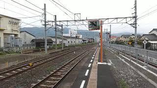 JR四国 北伊予駅 松山行き2000系アンパンマン列車特急宇和海22号 通過