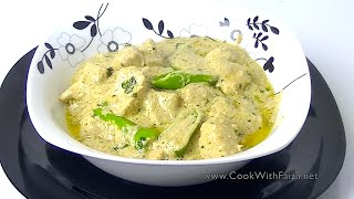 CHICKEN MALAI HANDI *COOK WITH FAIZA*