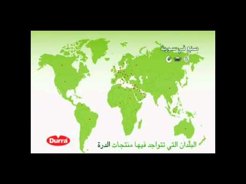وكلاؤنا حول العالم