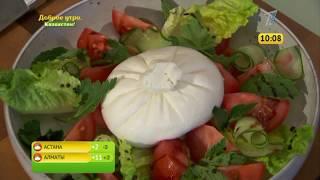 Салат с сыром Бурата