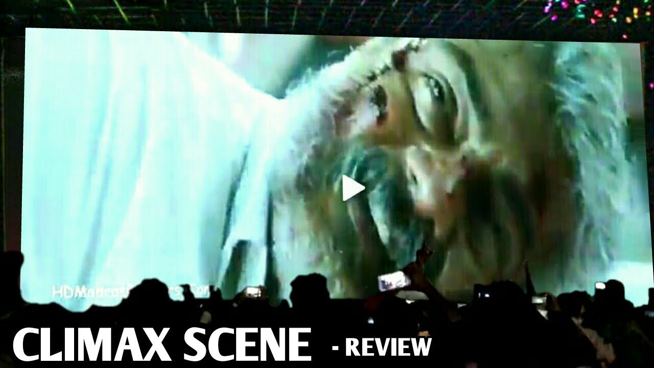 Viswasam Climax Scene Review Thala Ajith Mass Performance