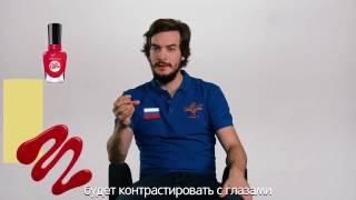 Что иностранные мужчины думают о русских девушках?
