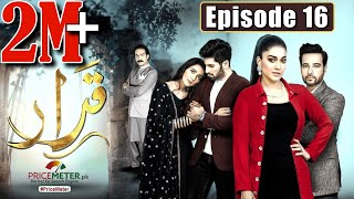 "Qarar | Episode #16 | Digitally Powered by ""Price Meter"" 