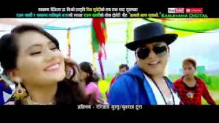 मायाले चित्त दुखाए पछि  New lok dohori song by Rajan Karki & Samjhana Lamichhane Magar