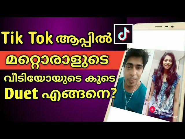 How to Make Duet Video on Musically | Musically Tutorial in Malayalam