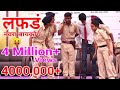 FULL Comedy Drama Mp3 In MEDHA   Amrutvahini College Of Engineering Sangamner