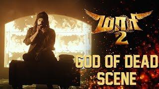 Maari 2 - God of Dead Scene | Dhanush | Sai Pallavi | Krishna | Tovino Thomas