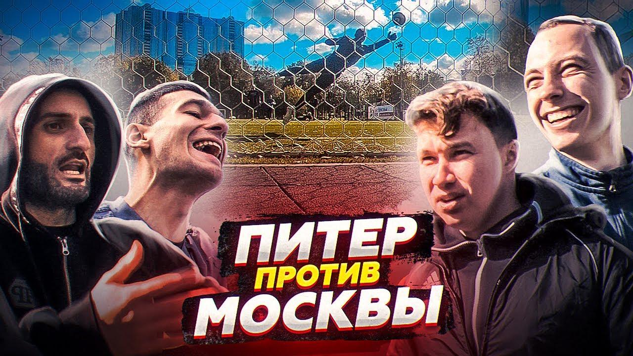 ЖЁСТКИЙ КОНФЛИКТ НА ЧЕЛЛЕНДЖЕ || Superstas и Forzorezor vs Нечай и Спирич