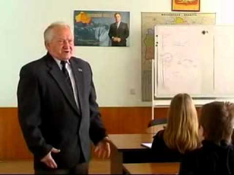 Методика преподавания истории |