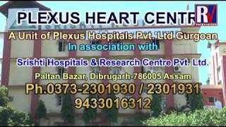 PLEXUS HEART CENTRE NOW OPEN AT DIBRUGARH