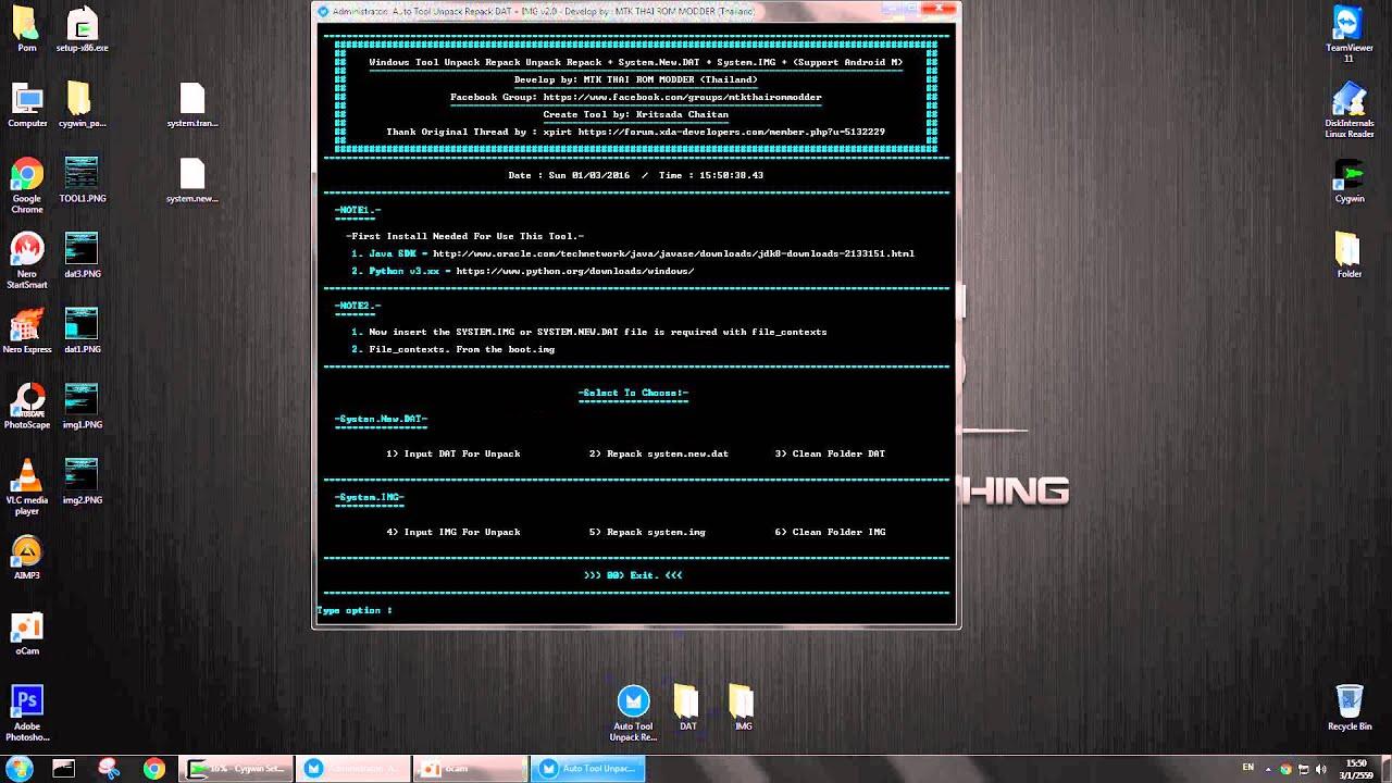 Auto Tool Unpack Repack  DAT &  IMG For Windows v2 0