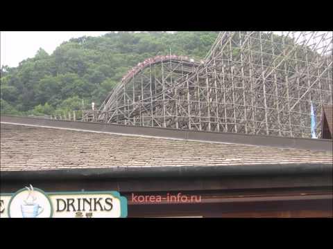 Парк развлечений EVERLAND в Южной Корее. г. Сеул. часть 1
