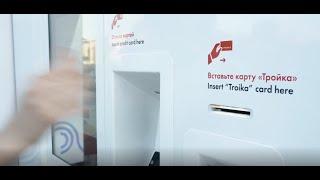 Рекламный ролик для производителя автоматов по продаже билетов на общественный транспорт Москвы