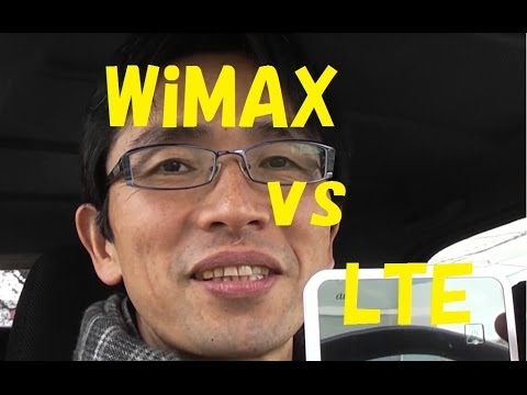 WiMAX vs LTEルーターvs au iphone5 LTE+Softbank 3Gスピードテスト対決!