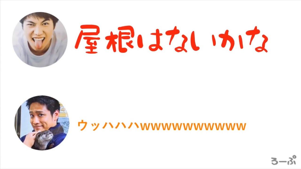 重岡 ラフ コントロール 親権を持たない父と息子が8年ぶりの再会で披露した漫才|日刊サイゾー