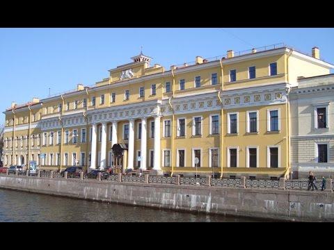 Saint Petersbourg Palais YOUSSOUPOV